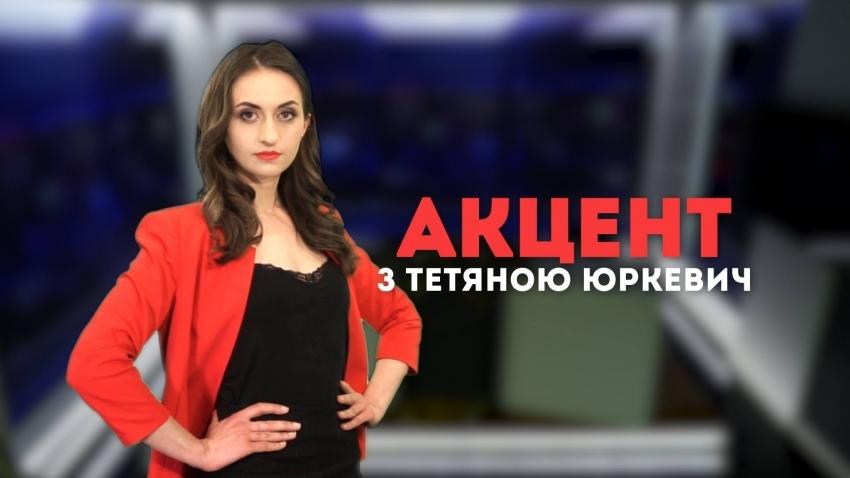 Тетяна Юркевич
