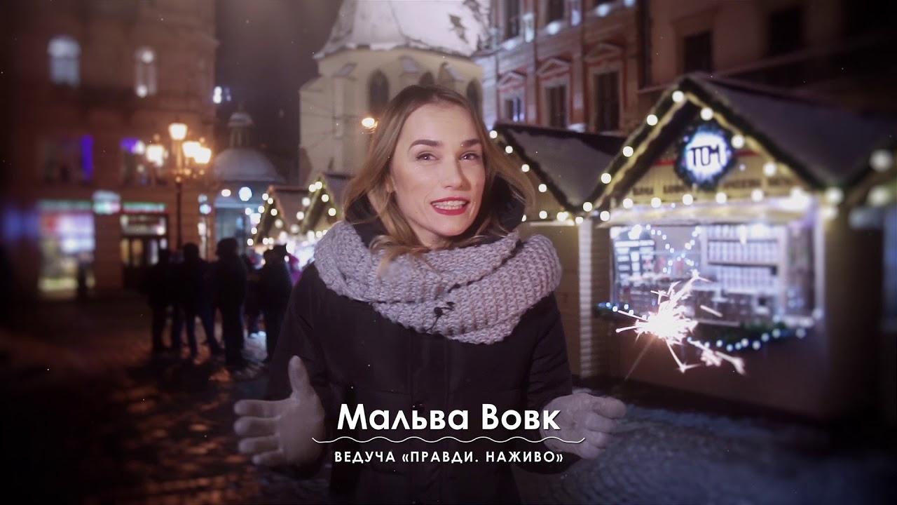 Мальва Вовк
