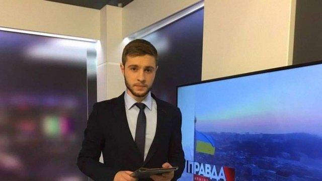 Олег Галів