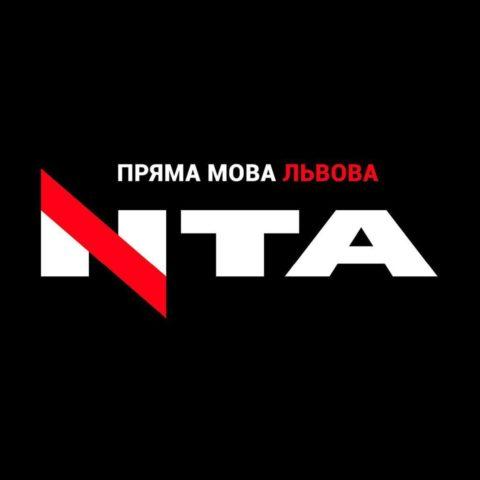 NTA_prez-page-001