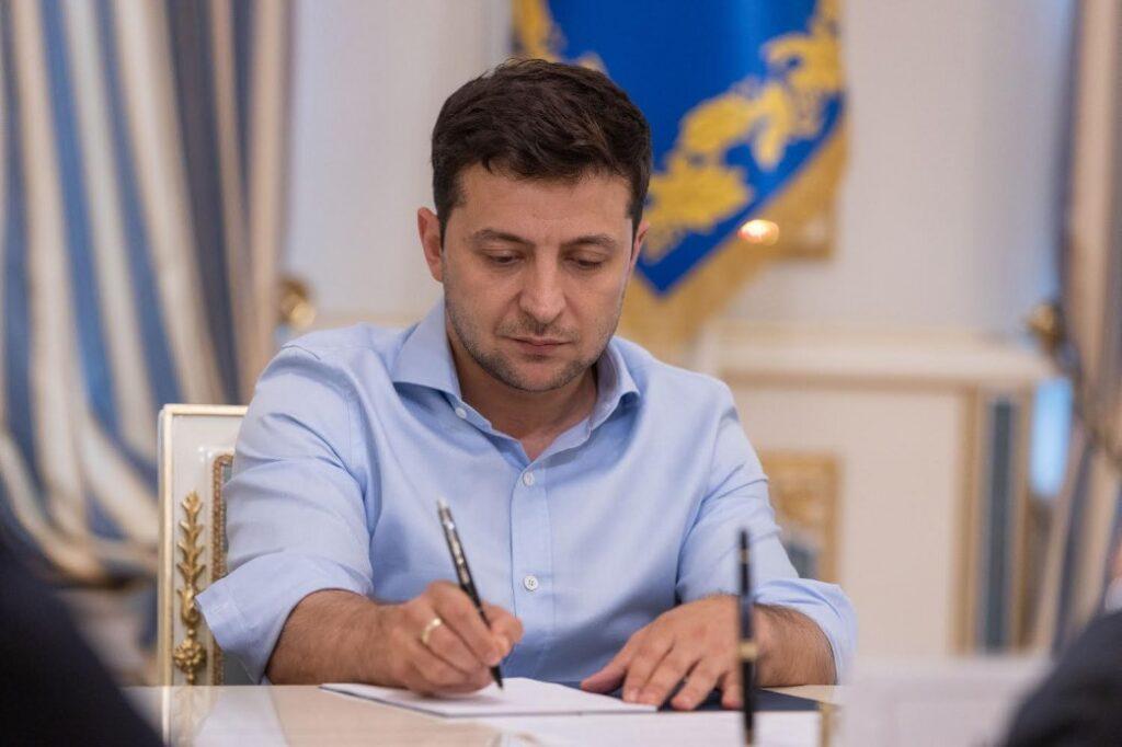 Зеленський підписав закон про тарифи на опалення