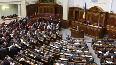 Верховна Рада проведе позачергові засідання та призначить міністра