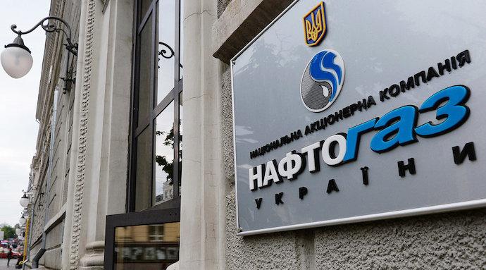 США занепокоєне маніпуляцією кадрів виконавчою владою України