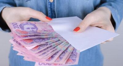 Зарплата українців зросла на тисячу гривень: дані Держстату