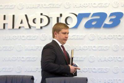 Нафтогаз Україна: звільнено голову