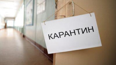 Карантин у Львові: в місті послабили обмеження