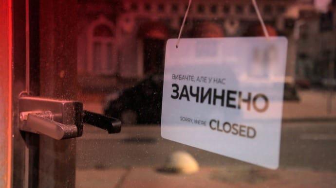 Карантин в Україні: уряд продовжив режим надзвичайної ситуації