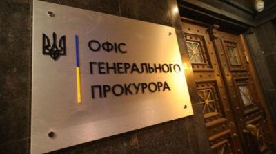 На Донбасі підірвався автомобіль: справу кваліфікували як теракт