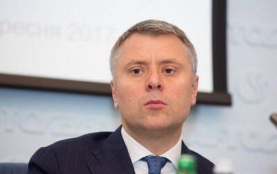 """Кабмін призначив Вітренка новим головою """"Нафтогазу"""""""