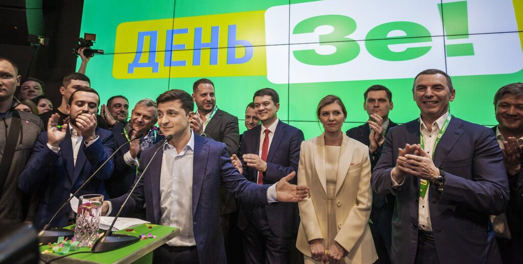 ДВа роки президента Володимира Зеленського