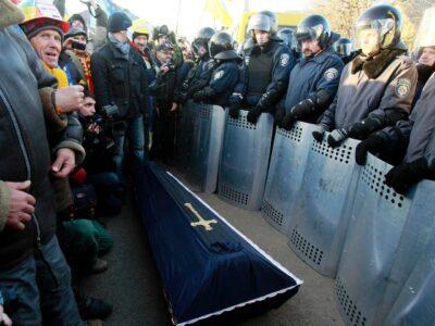 Справа Майдану: ДБР повідомили про підозру експрацівнику ДАІ