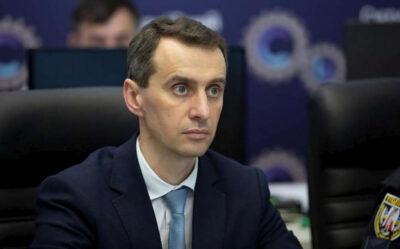 Ляшко заявив про відповідальність за позачергову вакцинацію від COVID-19