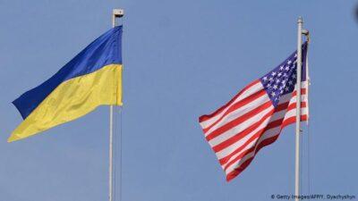 Україна може отримати фінансову допомогу США у розмірі 255 млн доларів