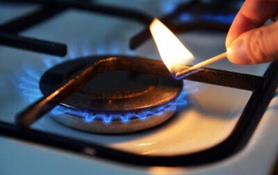 В Україні почиав діяти закон про фіксовану ціну на газ