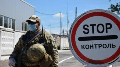 Українцям скасують штрафи за перетин території Російської Федерації