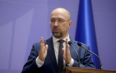 Шмигаль розповів про українські COVID-паспорти, які будуть уніфіковані у ЄС