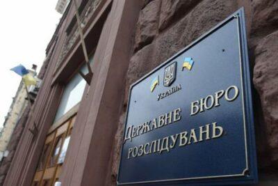 Працівника СБУ звинувачують у привласненні ювелірних прикрас