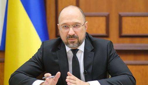 Шмигаль назвав причину звільнення міністра охорони здоров'я