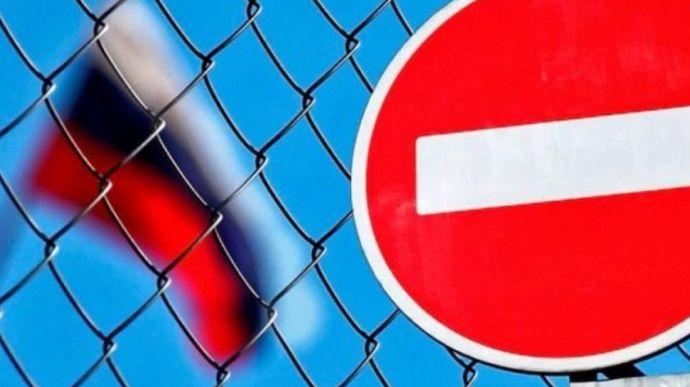 Мінкульт визнав шістьох творців російського фільму загрозою безпеці