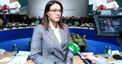 """Заступниця Єрмака стала членкинею наглядової ради """"Нафтогазу"""""""