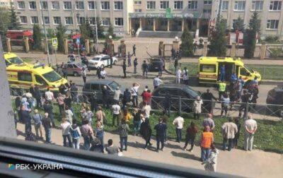 У Росії внаслідок стрілянини у школі загинули 9 людей