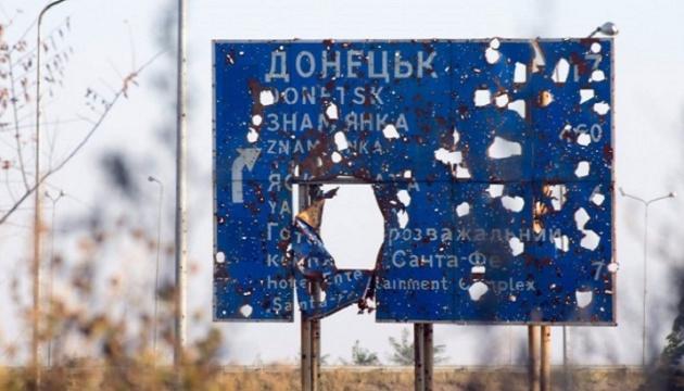 Донбас: унаслідок ворожого обстрілу цивільний отримав поранення