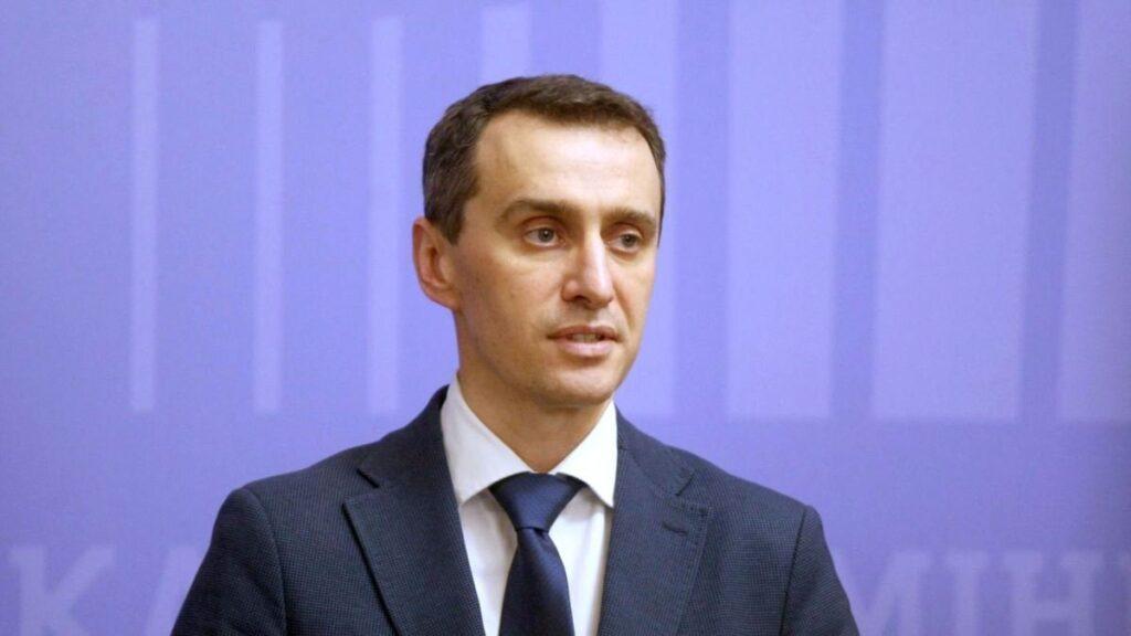 Ляшко відреагував на заяви про призначення на керівну посаду МОЗ України