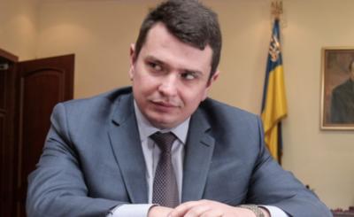 У Раді підтримали закон про відставку директора НАБУ