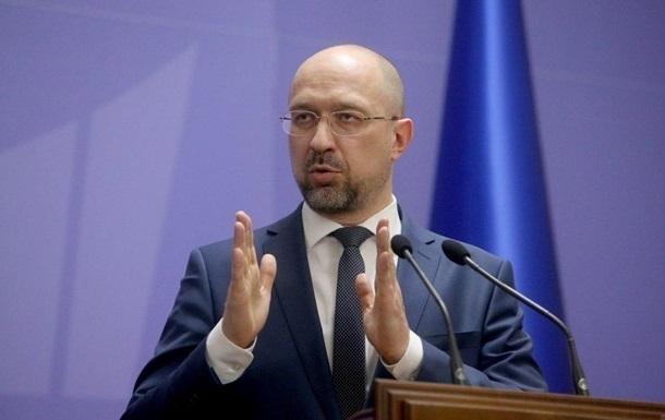 Шмигаль заявив про правомірні зміни керівництва «Нафтогазу»