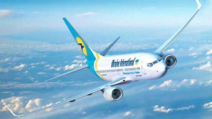 Шмигаль заявив, що Україна припиняє авіасполучення з Білоруссю
