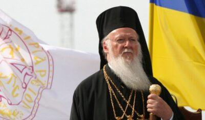 Патріарх Варфоломій відвідає Україну на День Незалежності