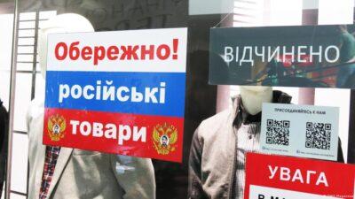 Як активісти у Львові борються із купівлею російських товарів