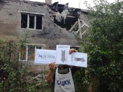 Російські ворожі бойовики обстріляли школу-інтернат на Донбасі