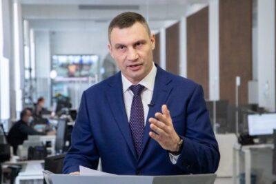 Кличко заявив про погрози та прихід правоохоронців