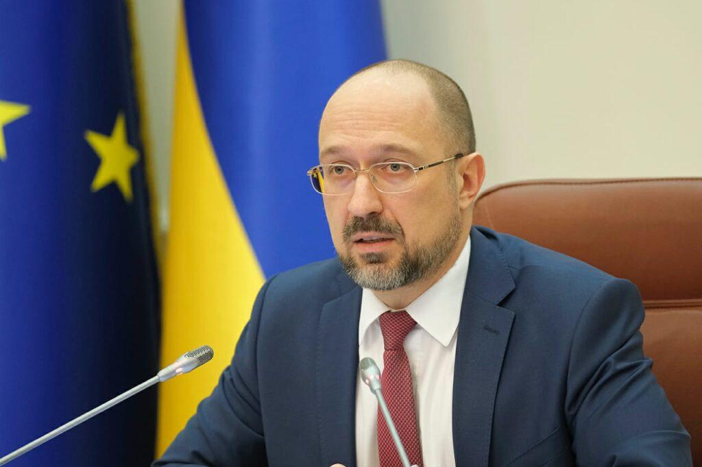 Кабмін планує ввести санкції за визнання агресії Російської Федерації
