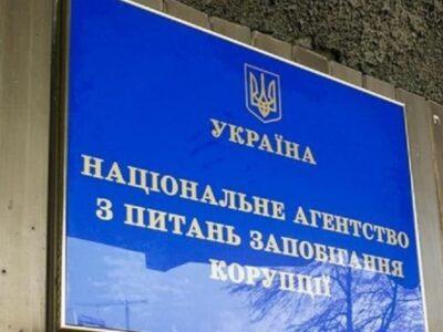 """НАЗК вимагає звільнити голову """"Нафтогазу"""" Юрія Вітренка"""