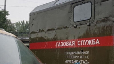 На окупованій території Луганська вибухнув газопровід: без жертв