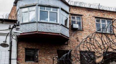 Міністр юстиції Денис Малюска повідомив про перший продаж в'язниці