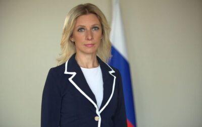 У МЗС РФ відреагували на проведення Кримської платформи